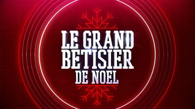 LOGO LE GRAND BÊTISIER C8